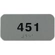 ADA24 - Custom Unframed ADA Signage 2x4